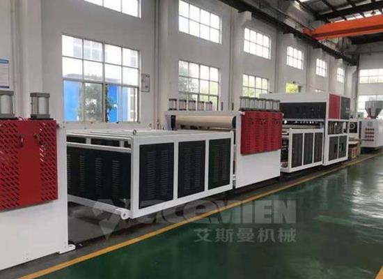 PP中空塑料建筑模板设备、塑料模板机器、艾斯曼PP塑料建筑模