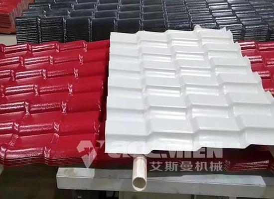 树脂瓦设备  苏州合成树脂瓦生产线 树脂瓦机器
