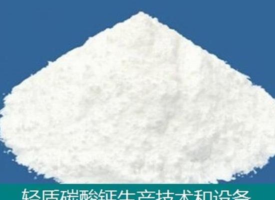 轻质碳酸钙生产线设备-生产技术-轻钙设备专业厂家