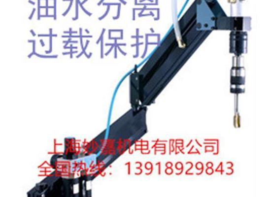 过载保护,油水分离,方便操作气动攻丝机MJ412